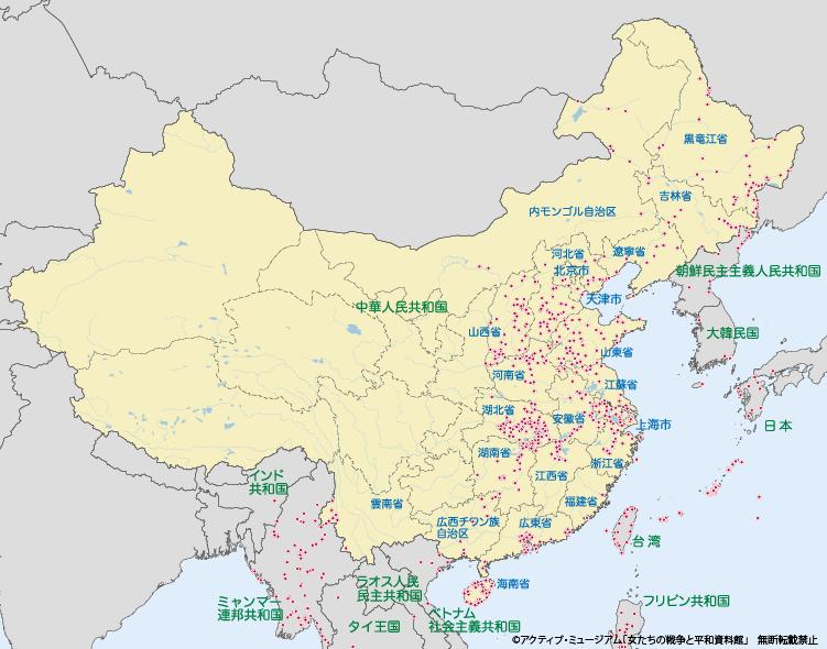 人民 共和国 地図 中華