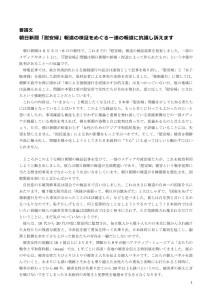 2014_0810_wam_youseibun