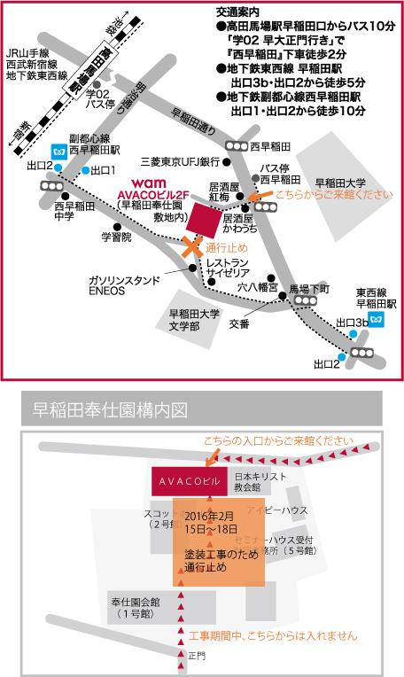 20160215-18_kouji_map